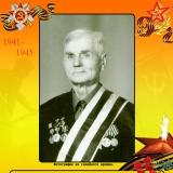 Ващенко Захар Михайлович