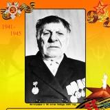 Дробязкин Василий Иванович