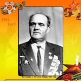Демченко Виктор Павлович