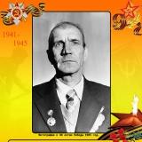 Кравченко Иван Федорович