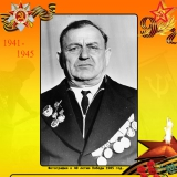 Козьменко Сергей Моисеевич