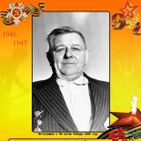 Ильченко Иван Михайлович