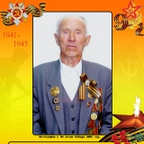 Дроговозов Иван Игнатьевич