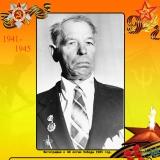 Кальченко Никита Алексеевич