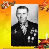 Расков Филипп Яковлевич