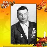 Куницын Федор Дмитриевич