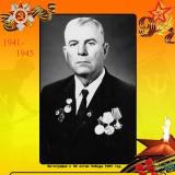 Резников Петр Сергеевич