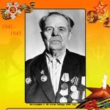 Матвиенко Сергей Данилович