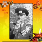 Наумченко Григорий Дмитриевич