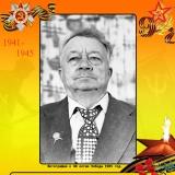Мурзаков Иван Степанович