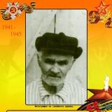 Матвиенко Савелий Ефимович