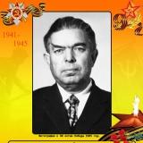 Махоркин Сергей Иванович