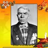 Тищенко Михаил Калинович