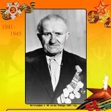 Щербинин Василий Акимович