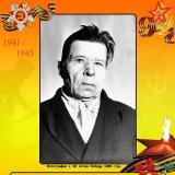 Янченко Павел Борисович