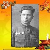 Янченко Петр Борисович
